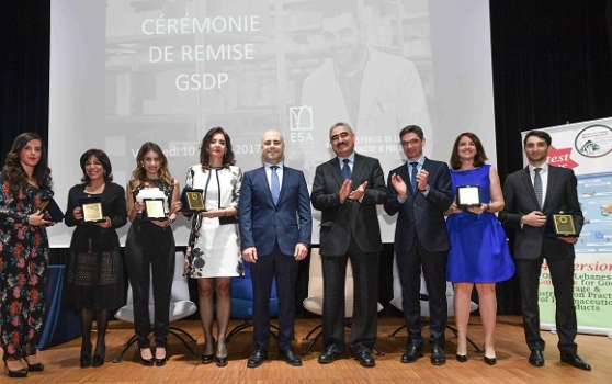 Press Release Concerning the Pharmaceutical Products GSDP Certificates Awarding Ceremony