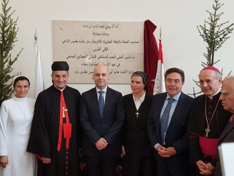 Inauguration of the New Building for the Lebanese Hospital Geitawi under the Auspices of Patriarch Al-Rai